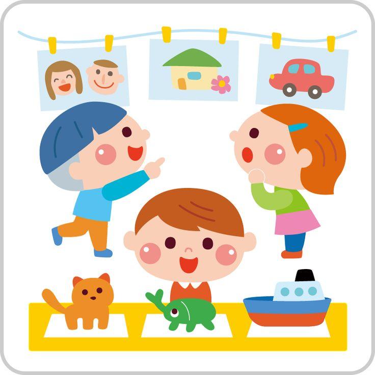 作品展2 保育園 幼稚園 子ども園 子どもの無料イラスト いらすとこどもえん 2021 花 イラスト 作品 幼稚園