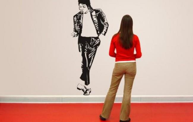 ¿Te gustaría tener a tu artista favorito en la pared?   http://alamau.la/coadmichael    Un homenaje de Colombia a Michael Jackson (1958 – 2009)