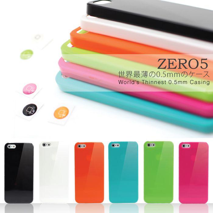 【 iPhone5 対応】ホームボタンステッカー付き Ultra Slim 0.5 Color【レビューを書いて送料無料】【全6色】iPhone5 ケース/クリア/クリアケース/ウルトラスリム/薄い/新しい【楽天市場】