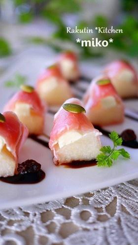 秋のホームパーティの前菜に。梨や林檎の生ハム巻き♪アクセントにバルサミコのソースをかけて。