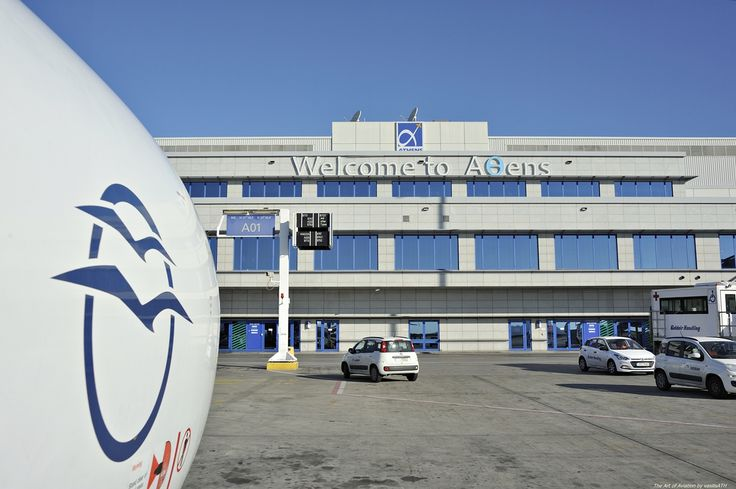 AEGEAN Welcome to Athens
