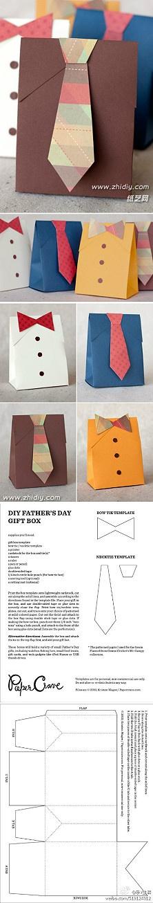 【纸艺DIY】把送给父亲的礼物装在这个自制…