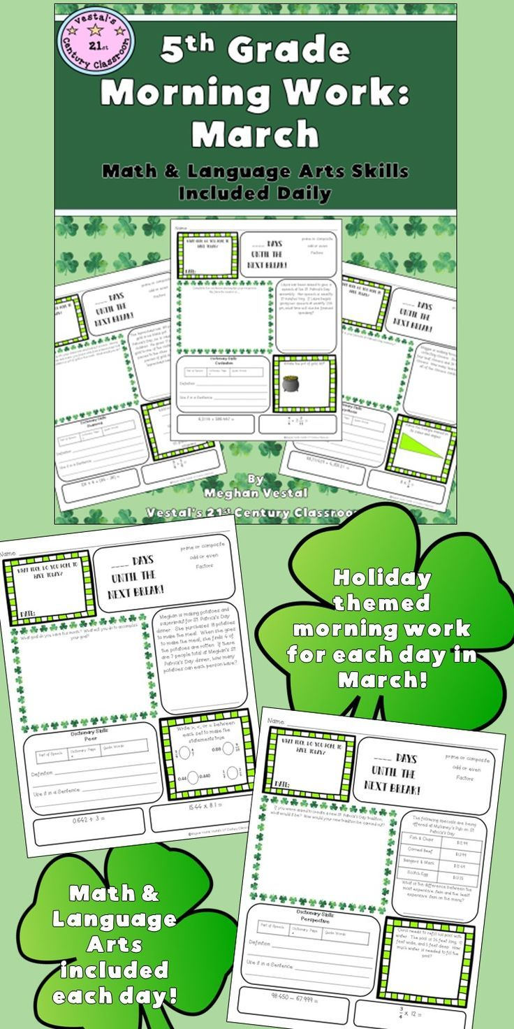 Th Grade Morning Work March Digital  Pdf Included