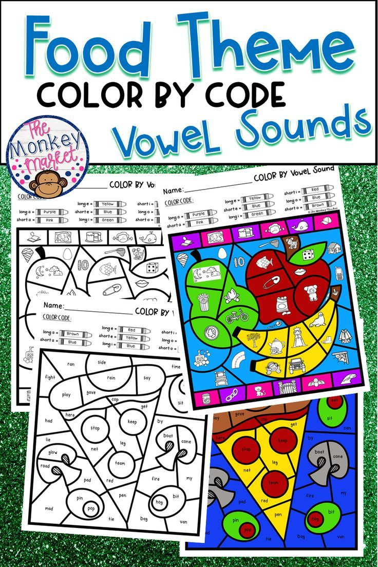 These Food Theme Color By Code Worksheets Are Great For Students To Practice Long And Short Vowel Sounds It Elementary Phonics Phonics Alphabet Coloring Pages