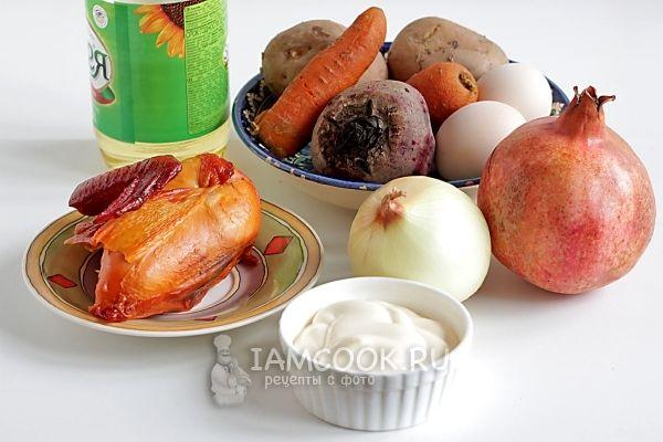 Ингредиенты для салата «Гранатовый браслет» с копченой курицей
