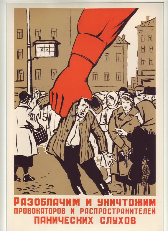 """Expose and destroy provocateurs and spreaders of malicious rumors."" (V. Milashevskii), 1941."
