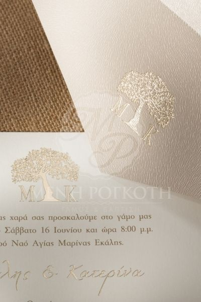 f74ac3fc6d4c Προσκλητήριο γάμου κλασικό με εντυπωσιακό φάκελο με ιδιαίτερη υφή και  χρυσοτυπίες με δέντρο ζωής