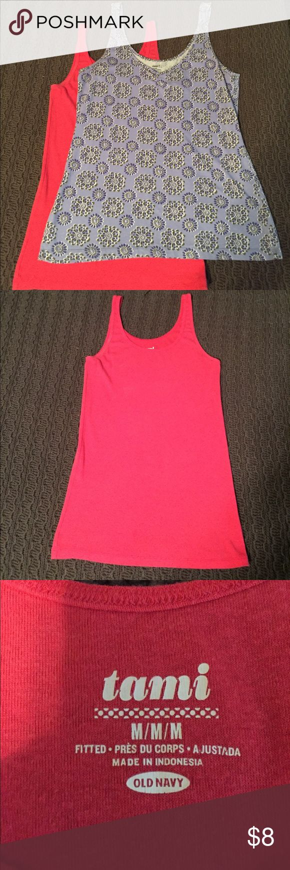 Tank Top Bundle! Two for One! Hot pink Old Navy tank top AND floral purple Gap tank top! Good used condition on both Tops Tank Tops