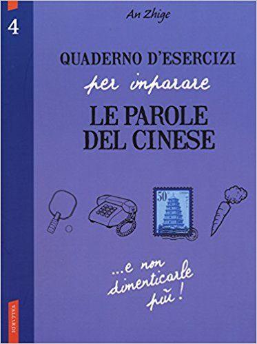 Amazon.it: Quaderno d'esercizi per imparare le parole del cinese: 4 - Xue Hanyu - Libri