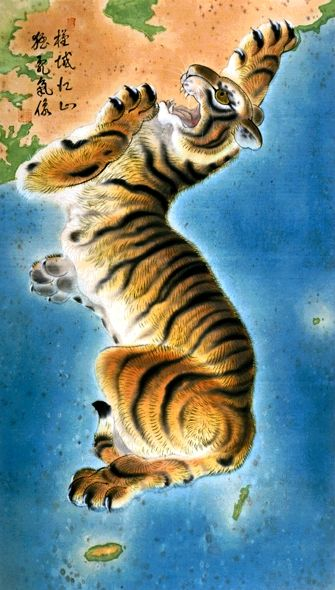 The Korean Tiger. Now called the Siberian Tiger since the Japanese wiped them off the peninsula during their occupation in an attempt to demoralize the locals.