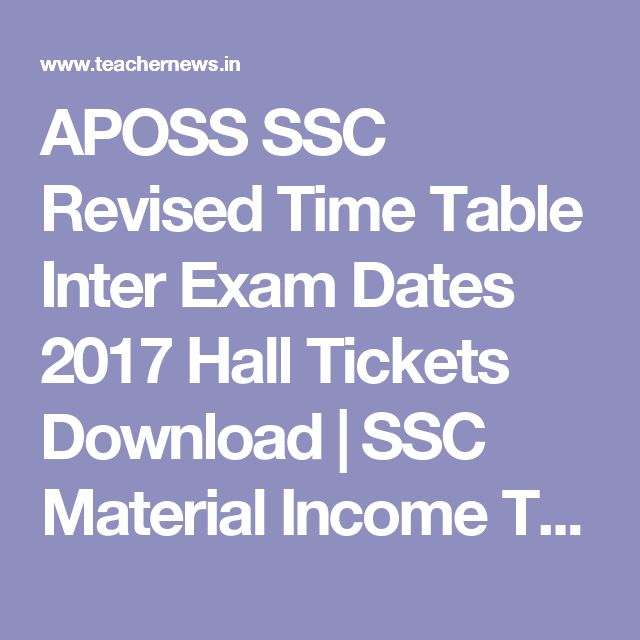 APOSS SSC Revised Time Table Inter Exam Dates 2017 Hall Tickets Download  | SSC Material Income Tax Software FA SA CCE Model Papers DA TeacherNews.in