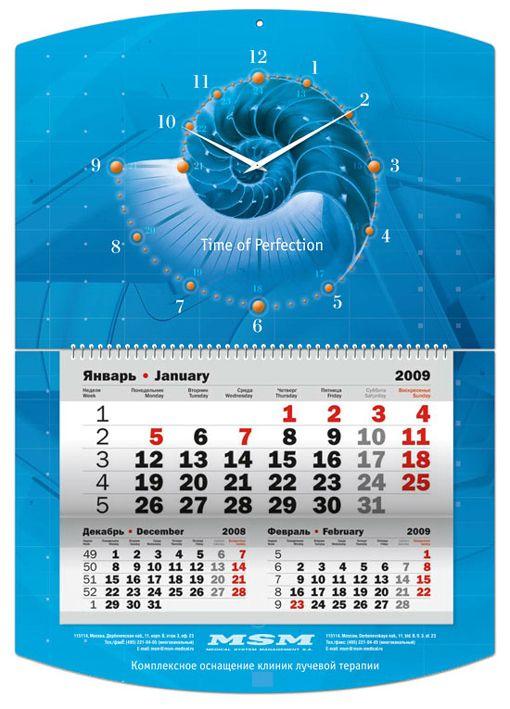 Старый календарь разработанный мной для одной медицинской компании