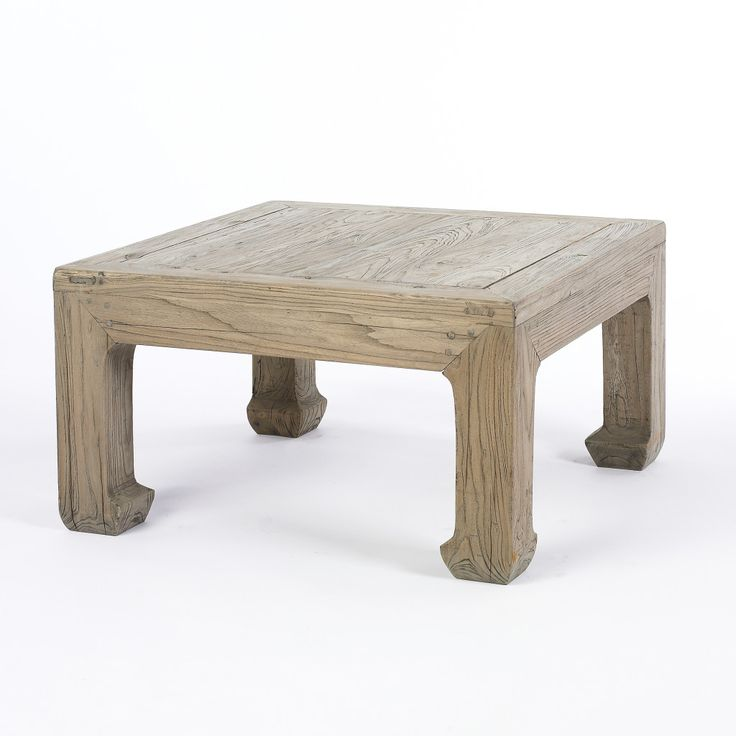 Coffee Tables, Square Brown Contemporary Pattern Varnished Wooden Oak Small Coffee  Tables US ~ Awesome