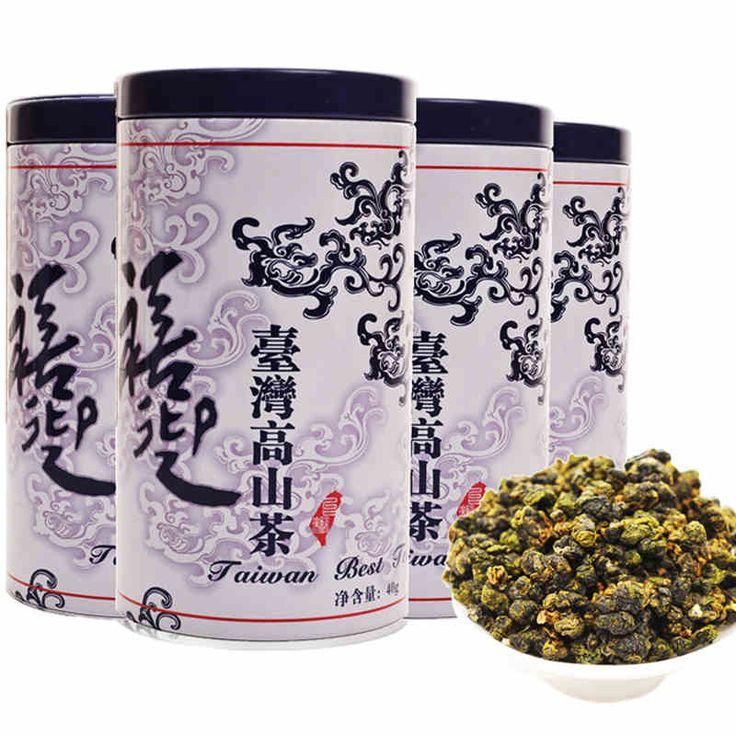 Си Ин Тайвань горный чай Улун новый чай 40г консервы Новогодний подарок, чтобы купить 5 получить 1-tmall.com Lynx
