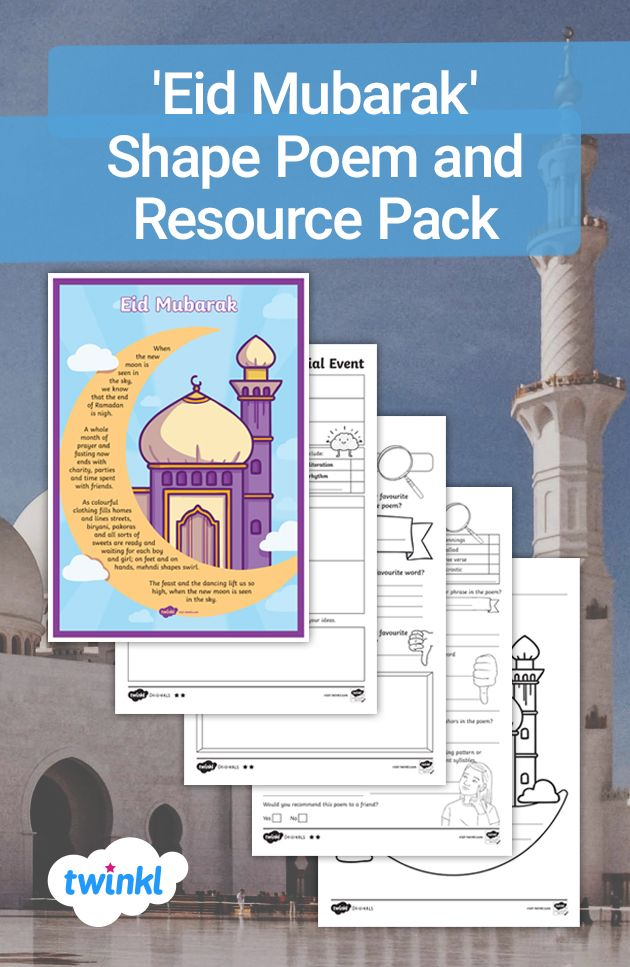 Pin On Religious Resources