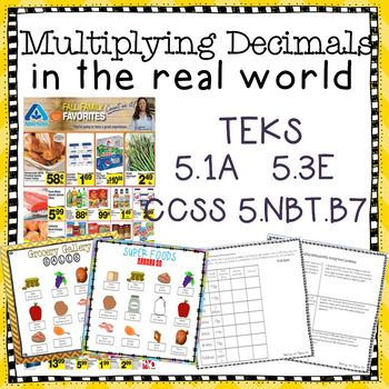 Make multiplying decimals relevant! In this activity you have the option to use real-life grocery ads to get students thinking critically about decimal numbers as well as practicing their multiplication computation. Short on time? No problem, I have also included 2 pre-made grocery ads if you don't have time to gather up some.