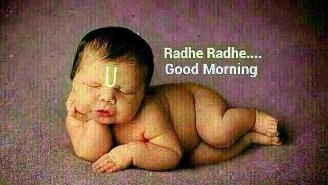 Radhe Radhe Good Morning