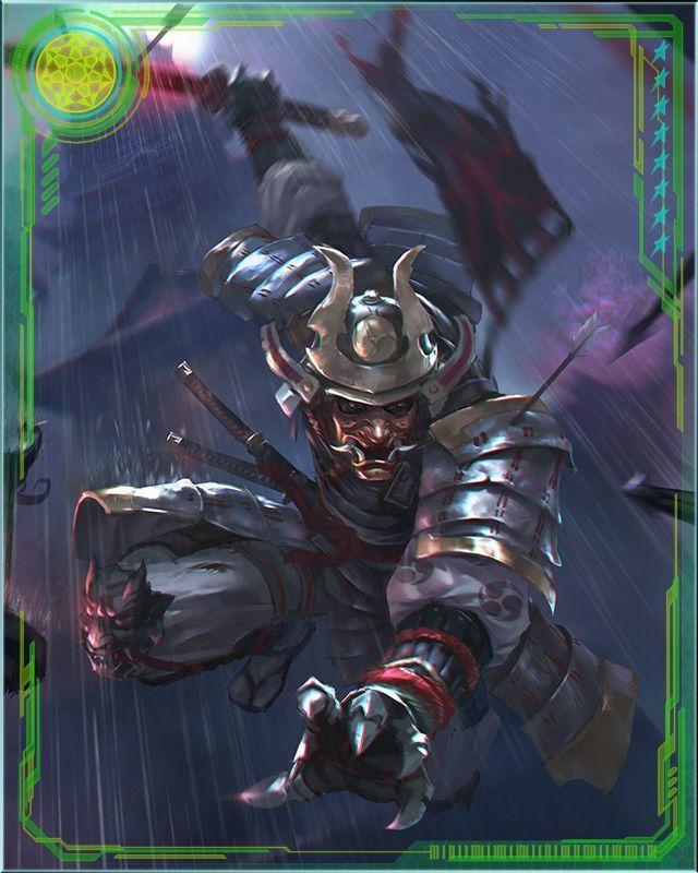 RPGOTG - [What If?] Silver Samurai+