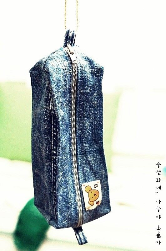 Diy Denim Pencil Case - Step by Step.