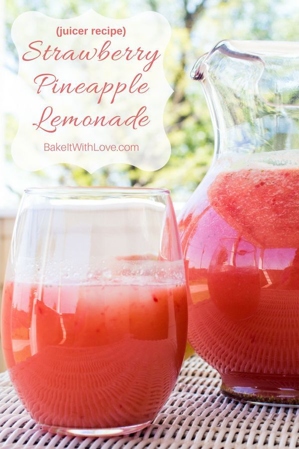 Nothing is better in the summertime than refreshing fruit drinks, and this Strawberry Pineapple Lemonade (Juicer Recipe) is no exception! It is so perfectly balanced with the sweet strawberries and the tangy lemons, with a tantalizing bit of pineapple coming through in the flavor! Just yummilicious! BakeItWithLove.com | #strawberrypineapplelemonade #juicerrecipe #juiced #freshfruit #juice #lemonade #summertime #drinks #non-alcoholic