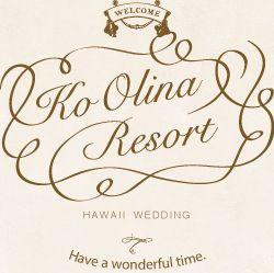 Ko Olina resort | ワタベウェディング