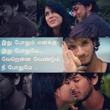 Image result for tamil song lyrics images with quotes