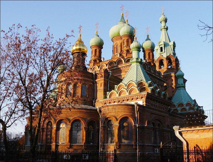 Krasnodar, Russia.