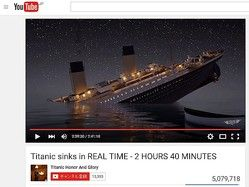 船内への浸水などリアルな描写も話題。ちなみにタイタニック号が沈んだのは1912年4月15日 ※この画像はサイトのスクリーンショットです