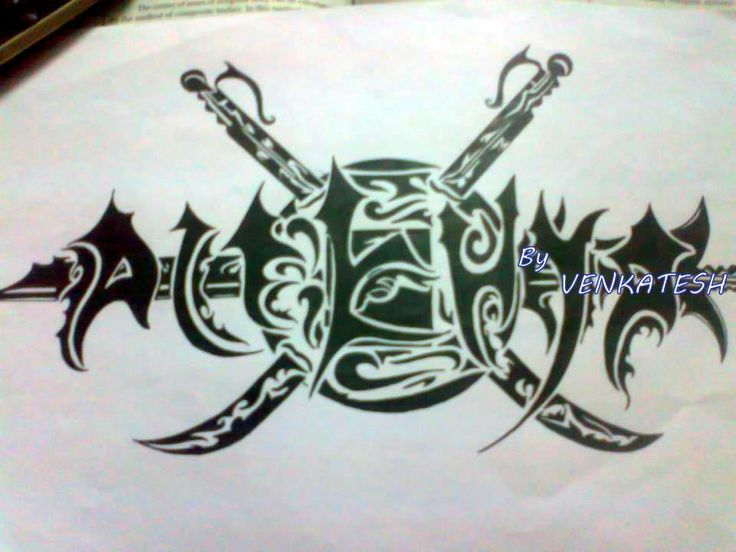ALEKHYA name in SWORDS style :)