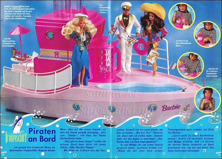 Старые куклы Барби 90-х Sea Holiday Barbie