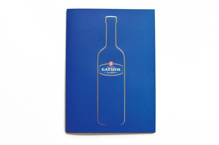 Gatsios Distillery Folder