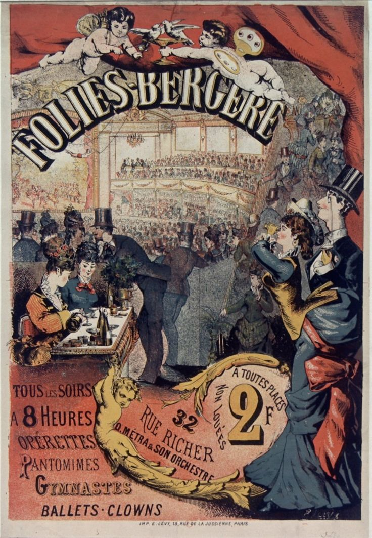 1874, Emile Lévy, Folies-Bergère, Paris (Bibliothèque nationale de France) [Emile Levy, Folies Bergere, Эмиль Леви, Фоли-Бержер]