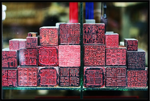 {stamps in Insadong}