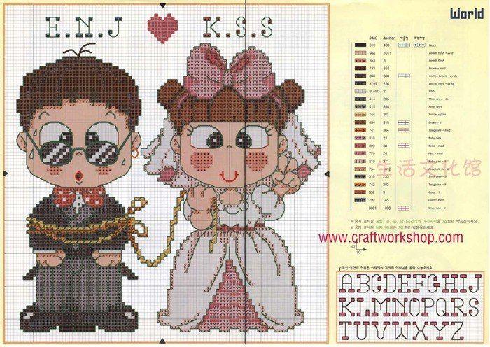 свадебная вышивка   Записи в рубрике свадебная вышивка   Дневник Ksantiya111 : LiveInternet - Российский Сервис…