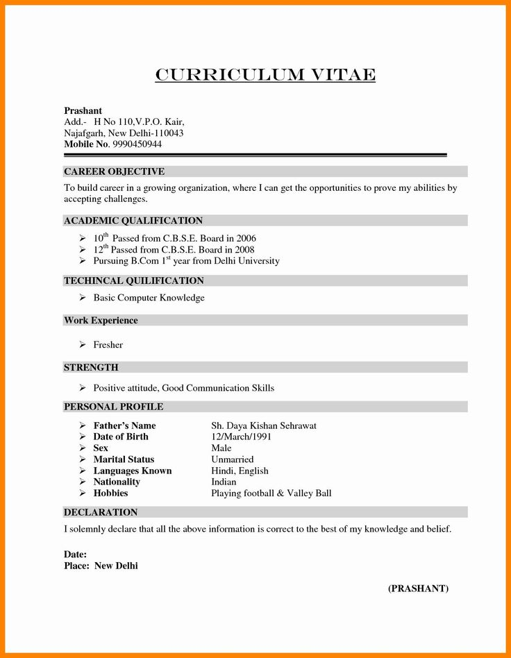 Mba Finance Fresher Resume format Inspirational Resume