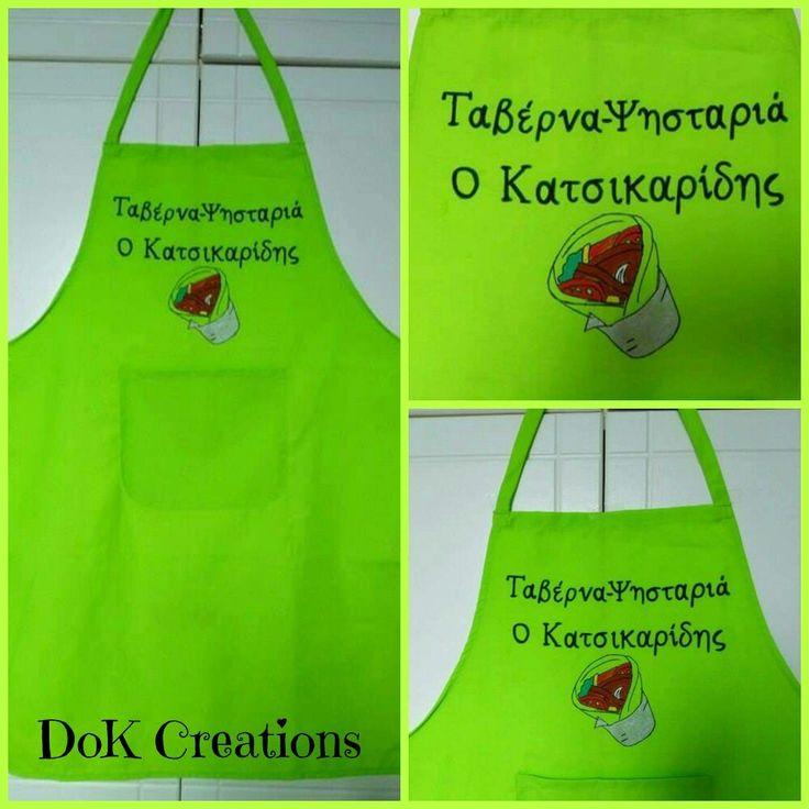 #dokcreations #pita #pitagyro #cooking #greece #greek #handmade #podia #food