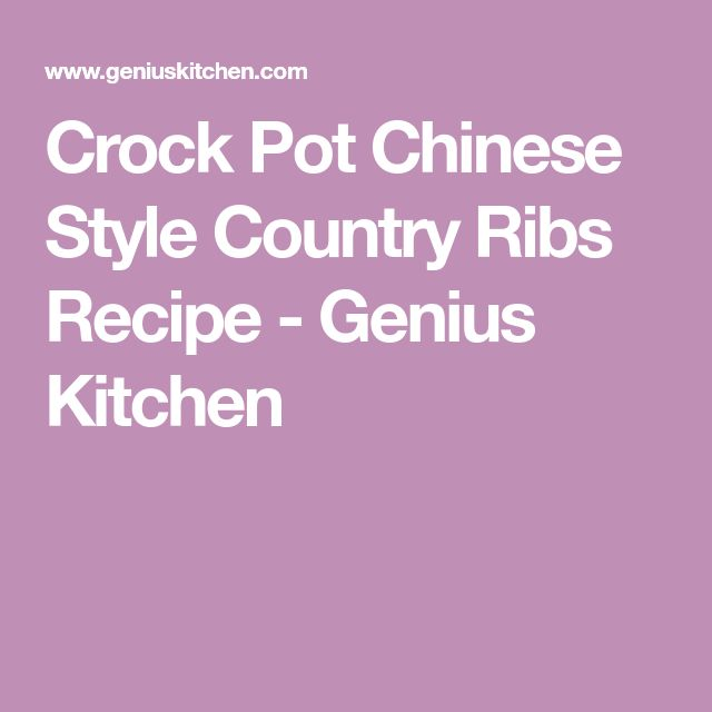 Crock Pot Chinese Style Country Ribs Recipe - Genius Kitchen