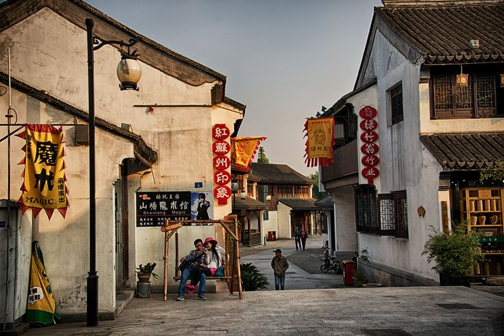 https://flic.kr/p/mwms9i | Shan Tang Jie area, Suzhou, China