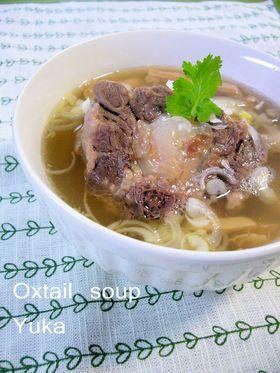 これがホント☆の絶品テールスープ