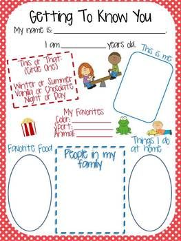 Cute getting to know you activity for the beginning of the year. Great for back to school, or can also be used for student of the week. FREE!