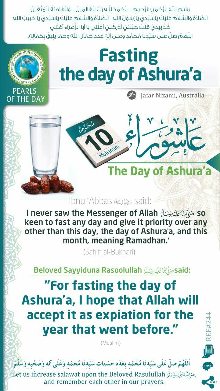 The day of Ashura..