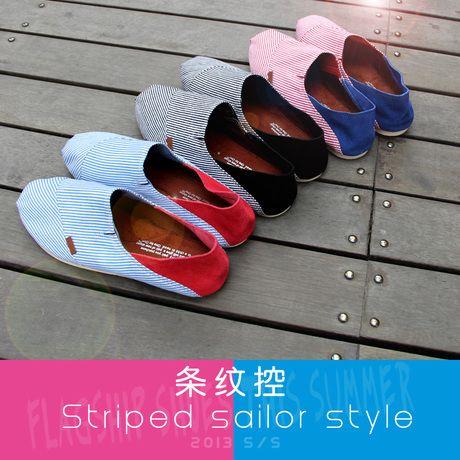 Мужская мода повседневная обувь мужской обуви полосатый Xiaji вентилятора низкая, чтобы помочь повседневная обувь ленивый обуви ноги обувь - ...