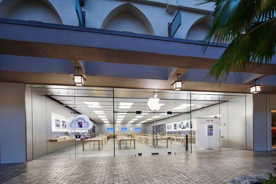 Apple Store - Ala Moana