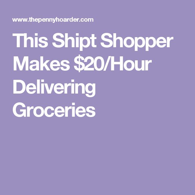 This Shipt Shopper Makes $20/Hour Delivering Groceries