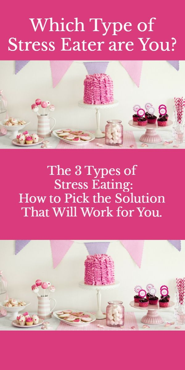 http://toomuchonherplate.com/what-type-of-stress-eater-are-you/ Did you know there are 3 types of stress eating and there's a different strategy for fighting each type? Find out which type of stress eating is an issue for you.