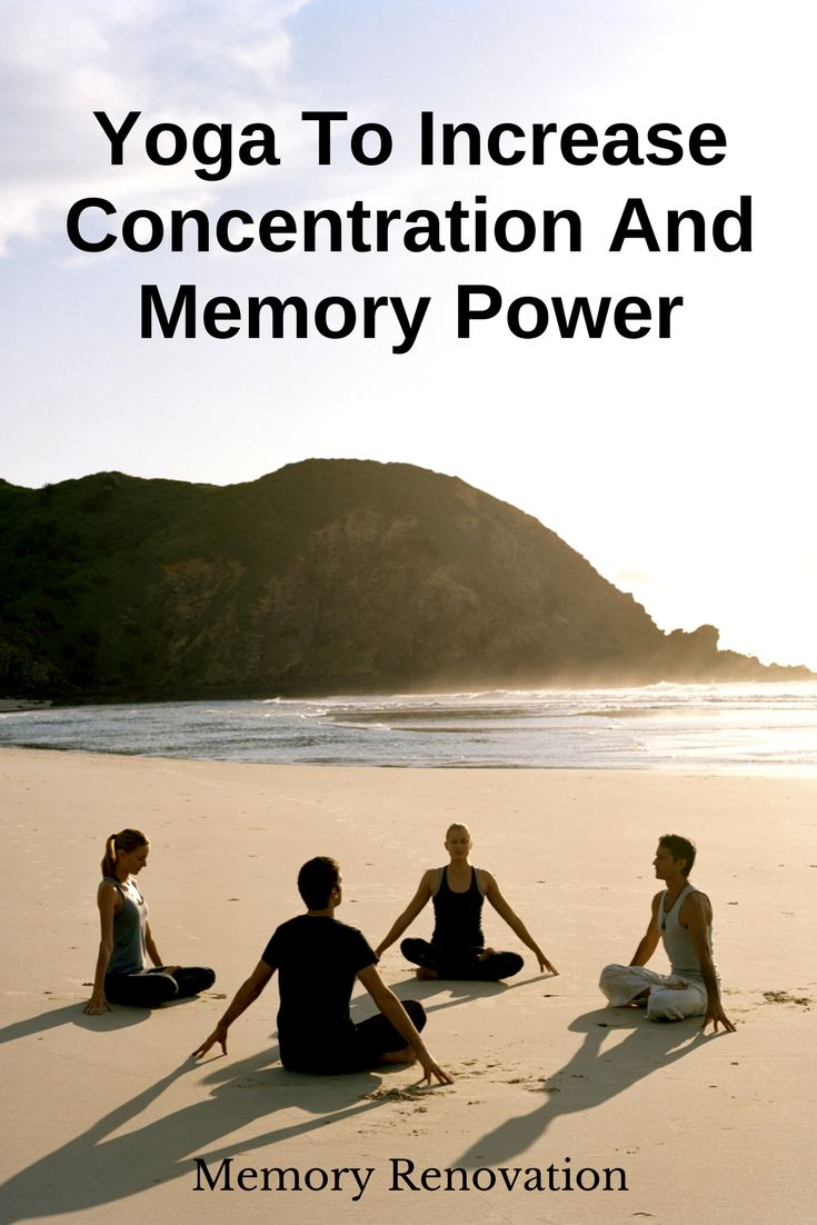 Remedy for memory and concentration image 2