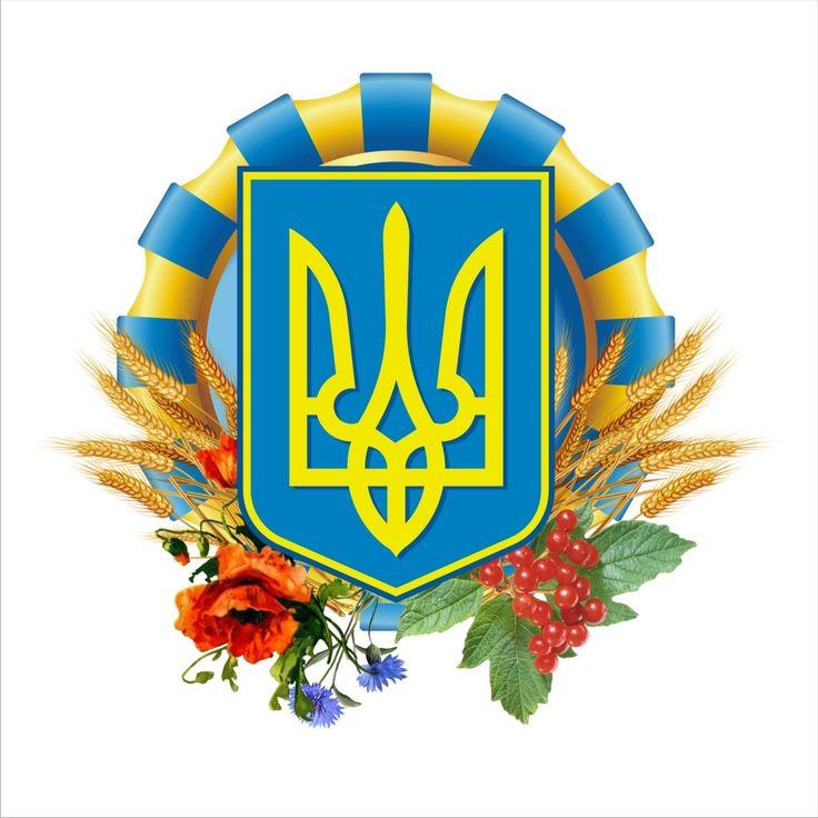Герб украины гифка
