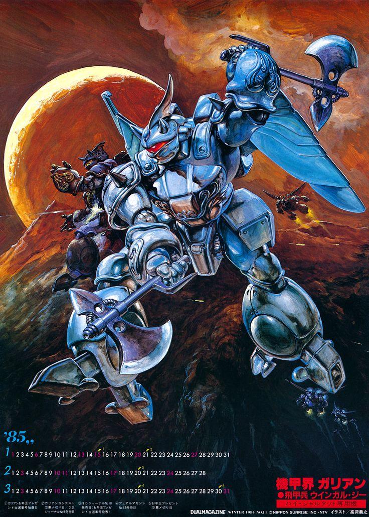 Japanese robot poster **