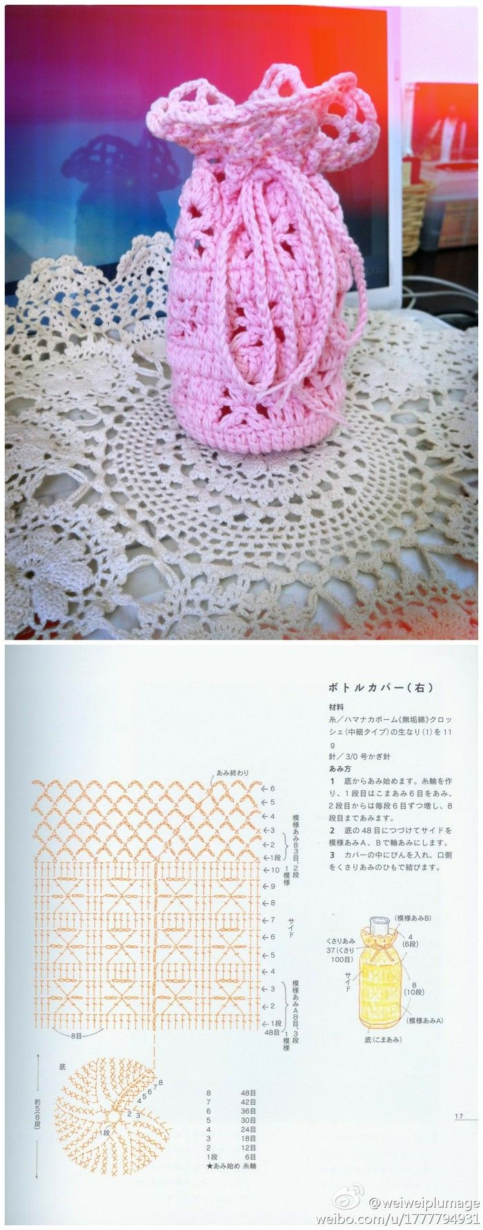 Mejores 301 imágenes de crochet en Pinterest   Patrones de ganchillo ...