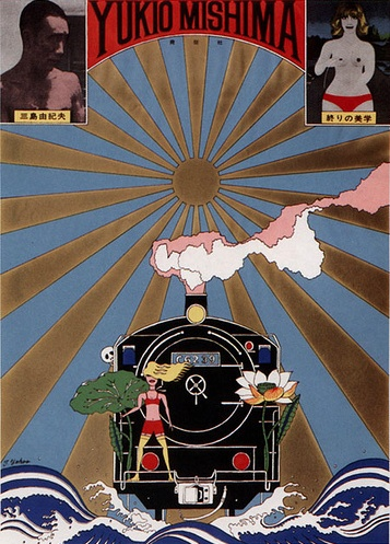 "By Tadanori Yokoo, 1 9 6 8, ""Yukio Mishima"". (J)"